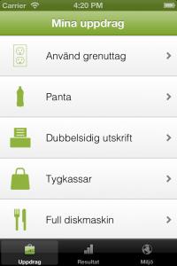 Feature 1 front screenshot
